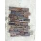 供应天然板岩锈板自然边水泥文化石