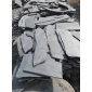 乱形青石板 大量现货供应 天然文化石 板岩 页岩 青石板 厂家直销