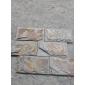 锈石蘑菇板 大量现货供应 天然文化石 板岩 页岩 青石板 厂家直销