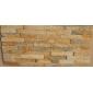 文化石黄木纹新品P014