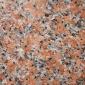 岑溪红G562枫叶红G562红色花岗岩G562光面广西红室内地板石材石板楼梯板外墙干挂工程板沿路石路