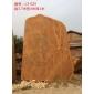 英德良好园林L3广东黄蜡石,广东景观石,广东园林石