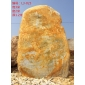 英德良好园林L3优质景观石,优质黄蜡石,优质园林石