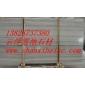 水晶木纹 大理石 荒料 大板 板材 规格板 工程板 厂家批发直销