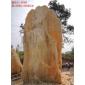 良好园林L5大型刻字石,大型黄蜡石,大型风景石,大型园林石,大型景观石