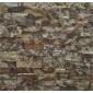 板岩文化石FSSW-126