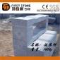 波浪形花岗岩长凳GCF269