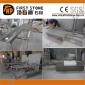 灰色石英洗面台台面QD-VANITY 2013011