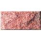 红色石英文化石墙石MS-2013015