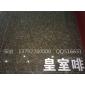 天然国产皇室啡石材花岗岩光面A  原产地厂家批发 公司板材价格低