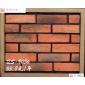 红色文化石中式背景墙砖外墙砖客厅别墅仿古红砖