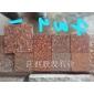 批发江西红色石材映山红石材光泽红石材集成供应商