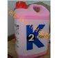 西班牙原装进口K2