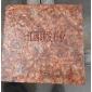 映山红8608四季红富贵红花岗石/江西红色石材/江西花岗岩石材帝王红贵妃红