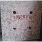 江西红色石材-映山红花岗石石材/代代红/江西红/富贵红/蘑菇面/拉丝面石材/打孔异形