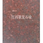 代代红映山红石材富贵红帝王红石材-江西联发石材厂石材批发