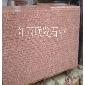 供應優質江西紅色石材-映山紅花崗石18979422995、18907940060