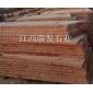 批發江西紅色石材18979422995