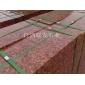 供應江西紅色石材-映山紅G686富貴紅代代紅仙人紅G683江西紅四季紅高原紅建筑石材