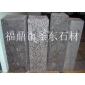 福鼎黑和花岗岩电解板