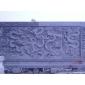 石雕、九龍壁設計大方、外觀精美、浮雕九龍壁、九龍壁石
