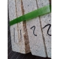锈石板材A (12)