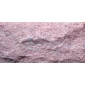厂家直销文化石、海洋绿山峰石、黑石英、锈毛边文化石、蘑菇石、中国黑
