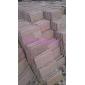 廠家直銷粉砂巖、虎皮黃、石英巖、粉水晶蘑菇石、玫瑰紅、7字粉砂巖、文化石、芝麻白、粉石英