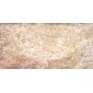 晚霞红文化石蘑菇石 粉石英蘑菇石 白石英蘑菇石、绿石英蘑菇石、黑石英蘑菇石、蓝石英蘑菇石、桃红玉、白