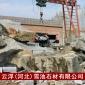 专业加工滨州青花岗岩 异型工程板