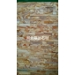 砂岩木纹文化石