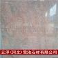 批发生产幻彩白金石材 国产红色石材 优质红色石材