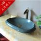 欧式洗面盆大理石台上盆艺术洗脸盆洗手盆天然卫浴台盆面盆石头盆