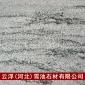 绿色花岗岩 幻彩绿 中国绿花岗岩 云浮厂家供应