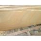黄木纹砂岩板材