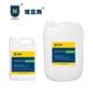 强效型石材防护剂PDP