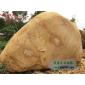 供应园林风景石、黄蜡石产地直接批发、广东黄蜡石、景观石价格黄蜡石