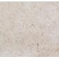阿芙蓉米黄石材复合板