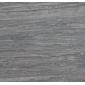 奧巴馬銀灰石材復合板