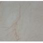 星河米黄石材复合板