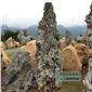 园林石批发、园林石批发价、天然园林石、英德园林石、优质园林石、批发园林石、园林石厂家、园林石产地