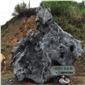 广东园林石、大型园林石、刻字园林石、园林石价格、园林石批发、园林石批发价、天然园林石、英德园林石、优