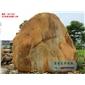 招牌园林石直销、刻字园林石厂家、大型园林石批发、广东园林石