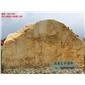 大型园林石批发、刻字黄蜡石、刻字景观石、产地批发大型园林石