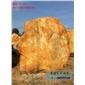 山西园林石厂家、山西刻字景观石、山西黄蜡石价格、山西园林石