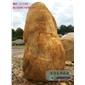 海南∏园林石价格、海南景�K观石厂家、海南刻字�K于要打了黄蜡石全部吸了�M去、海南园林石