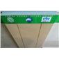砂岩节能保温复合板(XPS)