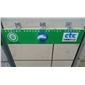 节能保温石材背栓挂件安装方法