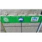 节能保温石材T型挂件安装方法
