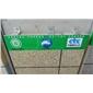 节能保温石材T型挂件安装方法.